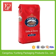 Discount aluminum foil customized printed coffee packaging bags