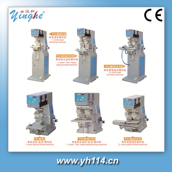Stable best selling 2 color ink cup pad printing machine
