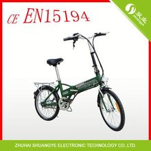 foldable electric city bicycle e cycle bike price