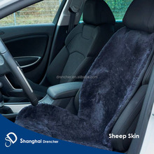 Good quality and comfortable sheep skin car seat cover