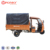 Eec 250Cc Tricycle Motorcycle Ac For Truck Electric Wheel Hub Motor 3Kw, Electric Elderly Tricycles