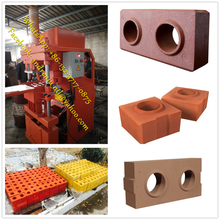 small interlock clay brick production plant suitable for small personal business investment
