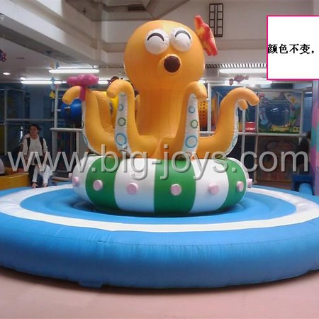 Electric Octopus for sale, kids electric game for sale, small kids game indoor for sale