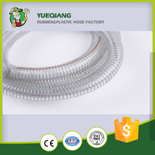suction oil water hose clear hard plastic tube