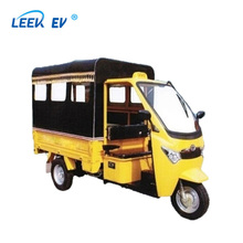 New Arrived three wheel motorcycle electric tricycle for sale for export