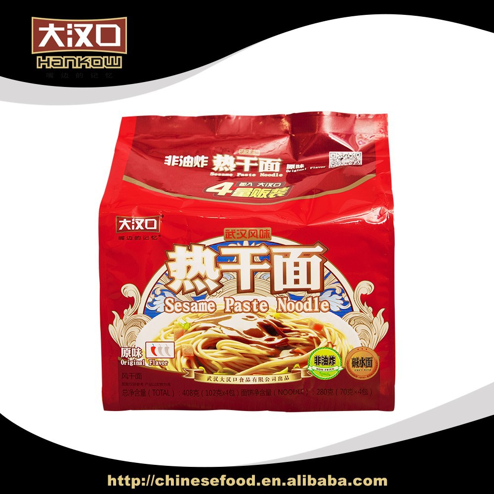 Air dried vegetarian instant singapore noodles
