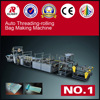 Fully Automatic computer hot sealing&cold cutting plastic Bag Making Machine