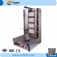 Furnotel High Quality Gas Chicken Kebab Grill Shawarma Machine