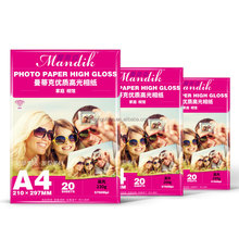 230gsm A4 premium photo glossy paper