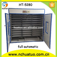 Hot Sales !! High Efficiency Reliable Cheapest Farm Used Ostrich Egg Incubator and Hatcher Brooder