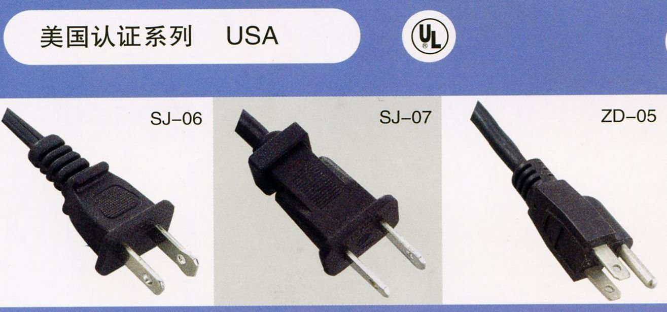 Electrical Plug American power cord VDE