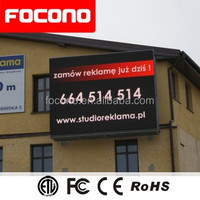 Longest Warranty Durable Against Strong Sun Shine Rain Storm Wet Humidity P8 Giant LED Outdoor Advertising Screen