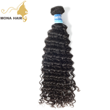 Virgin human hair tightly curl bundles wholesale brazilian 12''--20 inch kinky curly hair weave