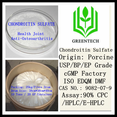 USP grade --Health Food Addtive GMP Factory Products Chondroitin Sulfate Porcine 90% 95%