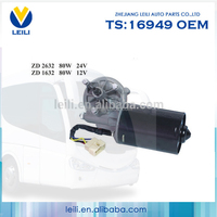 High quality and Reliable Spare Parts 12v wiper motor