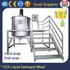 Single Layer Chemical Mixing Equipment For