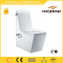 Chaozhou manufacturer square toiet design wc toilet size toilet with bidet one piece