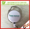 Promotional Gift Customized Retractable badge reel
