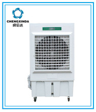 Air conditioner 3 level variable speed movable air cooler