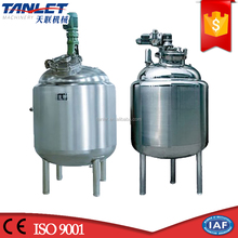 Pharmaceutical Chemical Food Beverage Industrial process Machinery stainless steel jacketed solution mixing tank