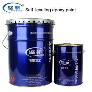 JIANBANG Satin look self leveling 100% solid epoxy floor paint for garage warehouse office