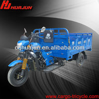 china 250cc heavy duty motorcycle tricycle/ engine motorcycle cargo bicycle