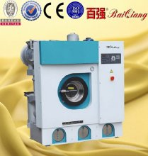 Customized movable oil dry cleaner machine trading company