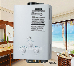 16~20L instant tankless high quality gas water heater