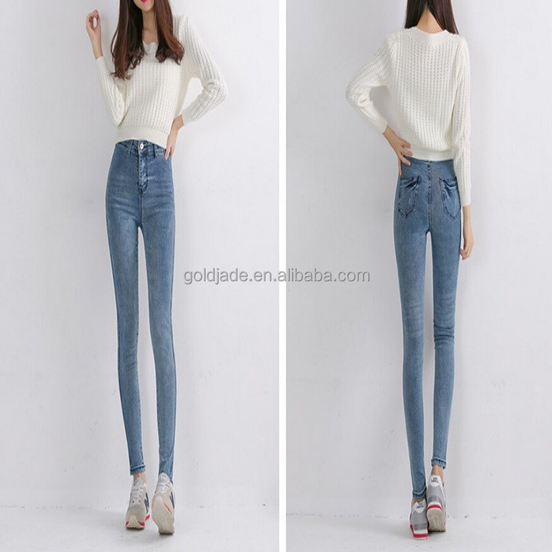 blue high waist jeans buy jeans in bluk,cheaper price of denim jeans with new model jeans pants for girls