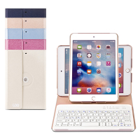 new arrive free sample waterproof keyboard case for ipad mini 2