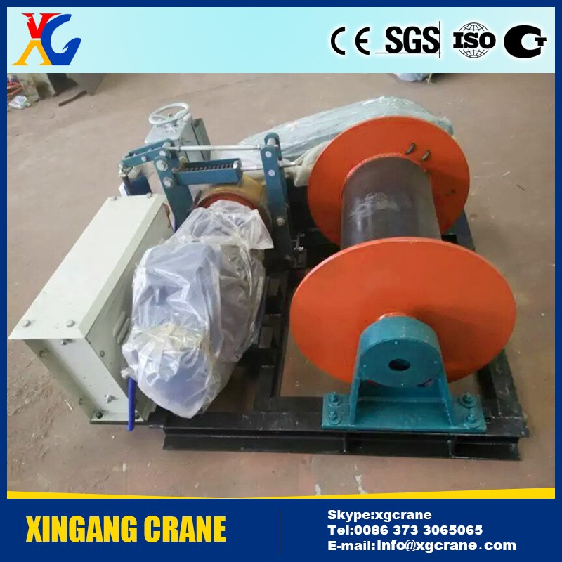 With reasonable price electric worm gear winch