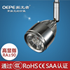 Wholesale Price small size low watt 1w led track light/lamp