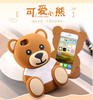 Teddy Bear Romane Silicone Decorate Cell Phone Case
