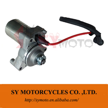 motorcycle starter motor with wire