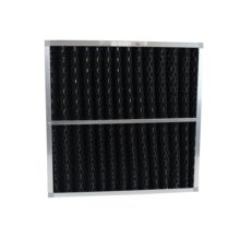 Aluminium Frame Primary effect Panel Tile Air Filter