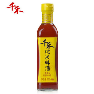 500ml best quality Chinese glutinous rice cooking wine