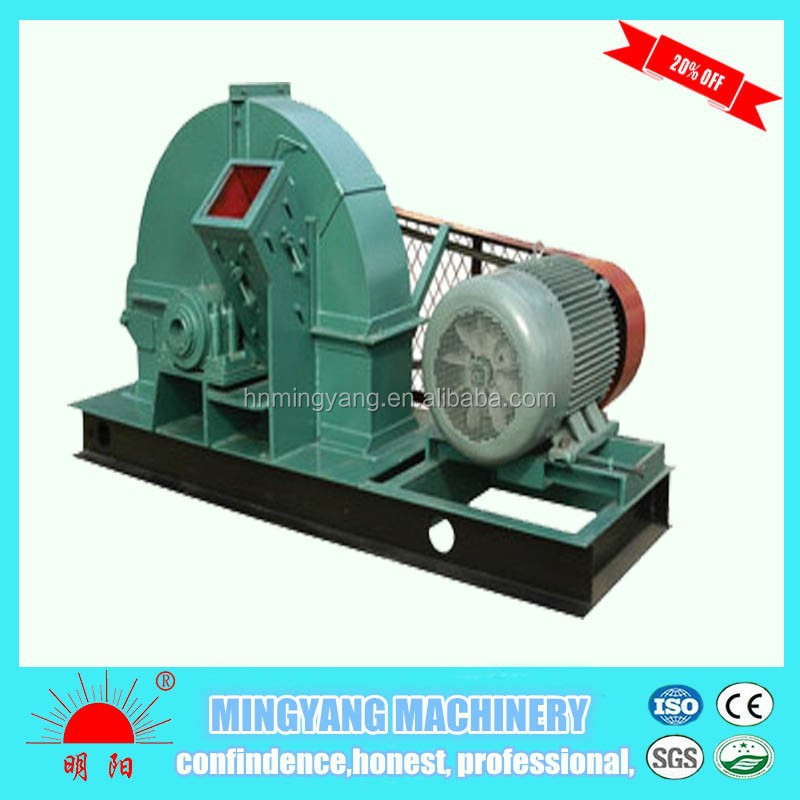 Large Capacity New Technology diesel engine industrial wood chipper shredders made in china