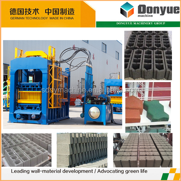 new construction machinery brick making machine automatic price in south africa