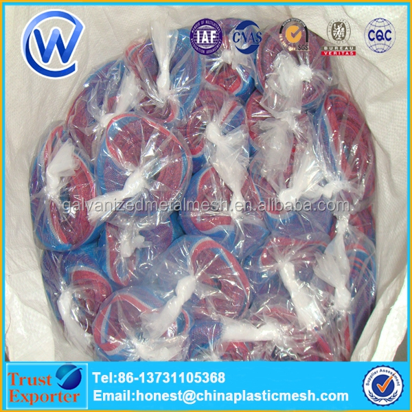 Roll packing plastic blue nylon net for fishery and agriculture