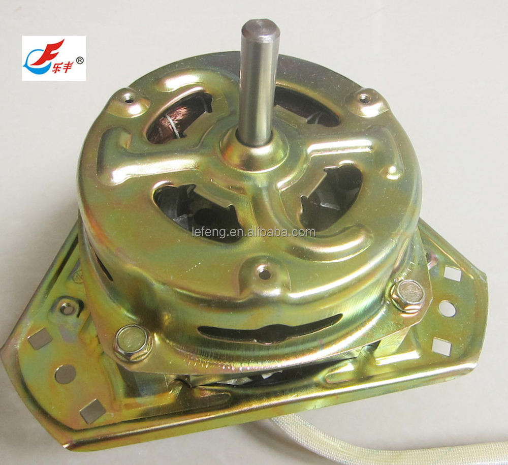 60w 70w 90w copper washing machine spin motor