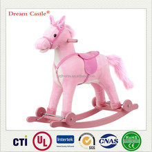 EN ASTM certified pinky plush rocking horse on wheels and music unicorn style