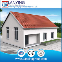 2017 modern cheap prefab homes manufactured for sale in China