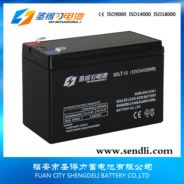 rechargeable long life valve regulated 12v7Ah UPSbattery UPS battery / UPS battery 12v7AH (4.0AH-300AH)