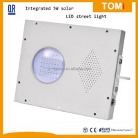 High power all in one 5w waterproof led street light pictures