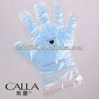 2014 New Hand skin care paraffin wax for hand
