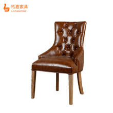 Solid wood legs special design leather fabric cover dining chair