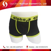Wholesale 2016 Latest Custom Summer Top Brand Bulk Penis Sexy Uomo Underwear Men Boxer