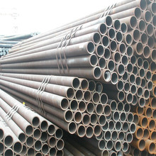 hot sale din2448 st52 seamless steel pipe