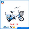 Factory direct top sale cheap price child small bicycle/buy sport child bike in China