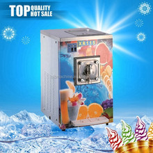 BQ818Y-45 new type convenient home frozen yogurt machine